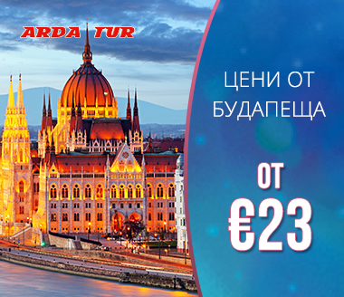 Budapest from 45Eur